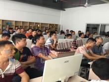 东莞PLC培训班学费多少?