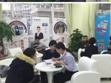 北京朗阁托福培训学校-新托福精英112分班