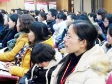 咸宁会计中级职称 – 报名条件 – 考试报名时间 – 教材
