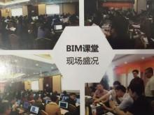 玉林建筑BIM培训班哪家好-费用多少钱-地址电话微信