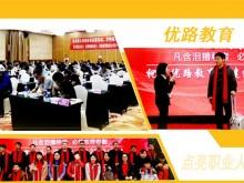 桂林一级消防工程师培训机构哪个好-价格多少钱-地址电话微信