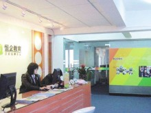 苏州平江区注册会计师培训机构哪里好 – 价格费用 – 地址
