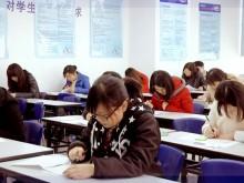 黄陂会计中级职称 – 报名条件 – 考试报名时间 – 教材