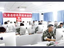 杭州python全栈工程师培训哪家好-多少钱