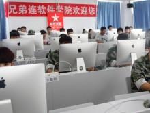 深圳python全栈工程师培训哪家好-多少钱