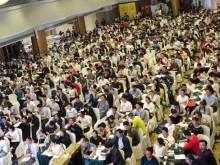 滨州中级经济师报名时间 – 报考条件 – 考试时间 – 考试科目