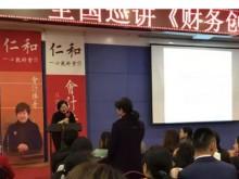 沈阳沈河区会计中级职称 – 报名条件 – 考试报名时间 – 教材