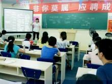 汉川学会计哪家好-学费多少-要多久
