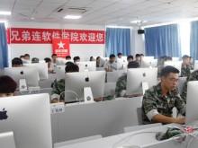 广州Java培训哪家好 – 培训费多少钱