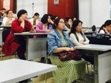 青岛黄岛区会计中级职称 – 报名条件 – 考试报名时间 – 教材