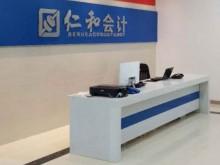 青岛市南区会计中级职称 – 报名条件 – 考试报名时间 – 教材