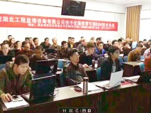 大庆中级经济师报名时间 – 报考条件 – 考试时间 – 考试科目