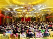 淄博中级经济师报名时间 – 报考条件 – 考试时间 – 考试科目