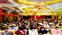柳州心理咨询师培训【收费标准】_心理咨询师报考条件