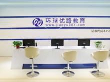 海南省中级经济师报名时间 – 报考条件 – 考试时间 – 考试科目