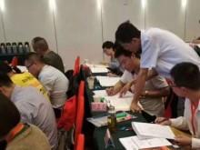 咸宁中级经济师报名时间 – 报考条件 – 考试时间 – 考试科目