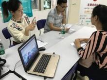 威海会计中级职称 – 报名条件 – 考试报名时间 – 教材