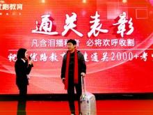 桂林中级经济师报名时间 – 报考条件 – 考试时间 – 考试科目