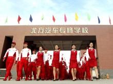 石家庄北方汽修学院乔迁新址,新校区欢迎您!