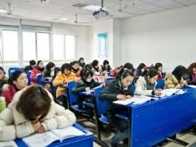 沈阳会计学校哪个好 – 地址 – 学费多少