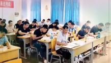 银川会计短期班要学多久 – 学费多少钱
