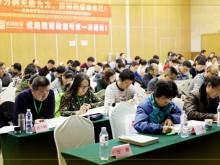 广州健康管理师考点分布 – 在哪里