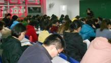 孝感初级会计报名条件-报名入口-报名考试时间