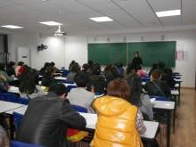 淄博初级会计报名条件-报名入口-报名考试时间