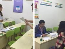 惠东会计学校哪个好 – 地址 – 学费多少