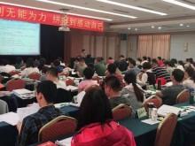 枣庄薪税师培训 – 报名 – 考试