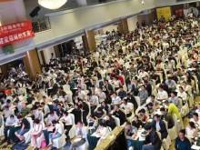 惠州健康管理师考点分布 – 在哪里