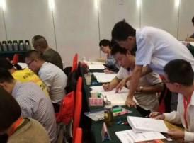 聊城考二级建造师 – 报名条件 – 学历要求 – 多少钱