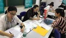 阳新初级会计报名条件-报名入口-报名考试时间