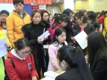 枣阳初级会计报名条件-报名入口-报名考试时间