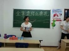 庆阳健康管理师考点分布 – 在哪里