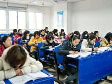 青岛市南区初级会计报名条件-报名入口-报名考试时间