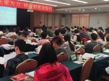 咸宁薪税师培训 – 报名 – 考试