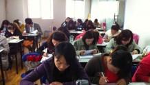 长沙天心区会计短期班要学多久 – 学费多少钱