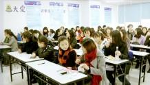 西宁城中区会计短期班要学多久 – 学费多少钱