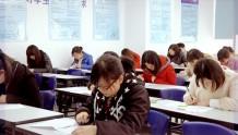 襄阳会计短期班要学多久 – 学费多少钱