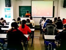 合肥蜀山区会计短期班要学多久 – 学费多少钱