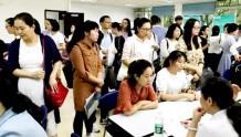 襄城初级会计报名条件-报名入口-报名考试时间