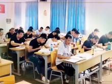 鞍山薪税师培训 – 报名 – 考试