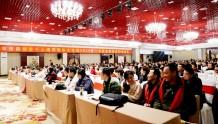 上海薪税师培训 – 报名 – 考试