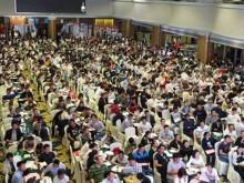 安徽薪税师培训 – 报名 – 考试
