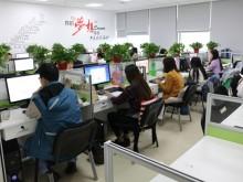 海南考二级建造师 – 报名条件 – 学历要求 – 多少钱