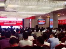 吉林省考二级建造师 – 报名条件 – 学历要求 – 多少钱