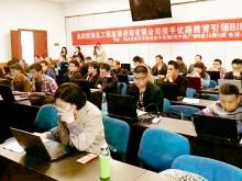 新疆考二级建造师 – 报名条件 – 学历要求 – 多少钱