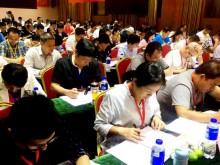 吉林省薪税师培训 – 报名 – 考试