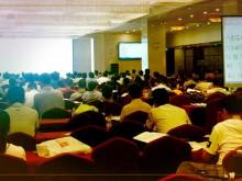 锦州薪税师培训 – 报名 – 考试